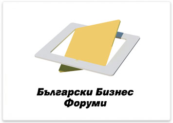 Bulgarian Business Forums